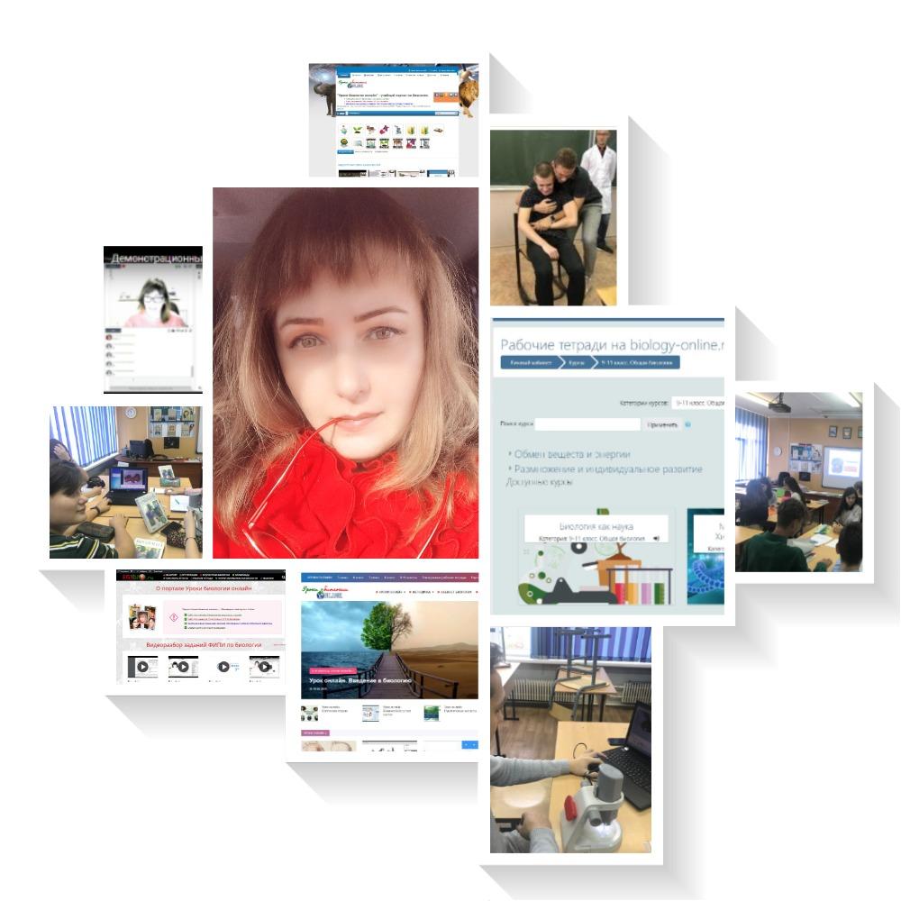 Портал Биология онлайн